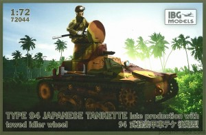 Type 94 Tankette late - 1/72