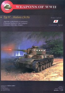 Typ 97 Shinhoto Chi-Ha - 01 - 1/25
