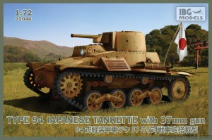 Type 94 Tankette with 37mm gun - 1/72