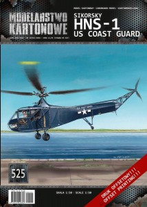 MK-525' - HNS-1 US COAST GUARD - 1/50