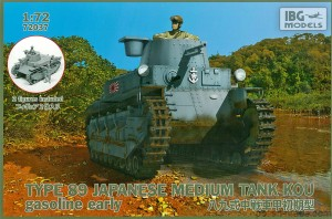 Type 89 KOU gasoline early - cz. średni - 1/72